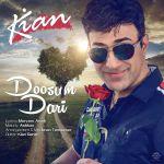 کاور آهنگ Kian - Doosam Dari