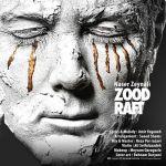 کاور آهنگ Naser Zeynali - Zood Raft