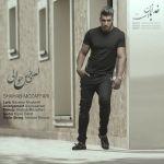 کاور آهنگ Shahab Mozaffari - Lanati Tarin Havali