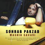 کاور آهنگ Sohrab Pakzad - Mashin Savari