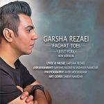 کاور آهنگ Garsha Rezaei - Faghat Toei