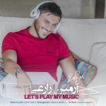 کاور آهنگ Armin 2AFM - Bezar Play She Musicam