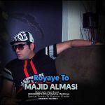 Majid Almasi - Royaye To