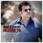 کاور آهنگ Saeed Arab - Hozore To