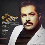 Meysam Khodabandeh - Sar Sepordeh