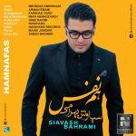 کاور آهنگ Siavash Bahrami - Hamnafas