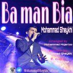 کاور آهنگ Mohammad Sheykhi - Ba Man Bia