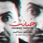کاور آهنگ Faramarz Fakhouri - Khianat