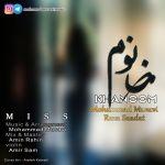 کاور آهنگ Mohammad Musavi - Khanoom (Ft. Reza Saadat)