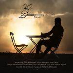 کاور آهنگ Mohsen Yeganeh - Kavir