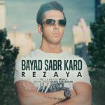 کاور آهنگ Rezaya - Bayad Sabr Kard