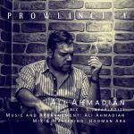 کاور آهنگ Ali Ahmadian - Prowl In City