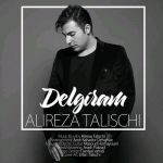کاور آهنگ Alireza Talischi - Delgiram