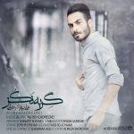 Ali Behzad Rezaei - Gerye Nakon