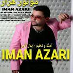 کاور آهنگ Iman Azari - Motor Hezar
