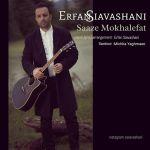 کاور آهنگ Erfan Siavashani - Saaze Mokhalefat