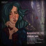 کاور آهنگ Sohrab Safa - Bahaneye To
