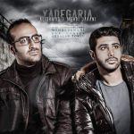Alishmas - Ft Mehdi Jahani – Yadegaria