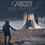 کاور آهنگ Amir Azimi - Masir