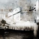 کاور آهنگ Behnam Safavi - Namoos