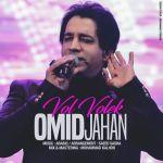 کاور آهنگ Omid Jahan - Vol Volek