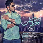 کاور آهنگ Abbas Rezagholi - Enekas