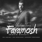 کاور آهنگ Shahin Nosrati - Yadam Toro Faramosh