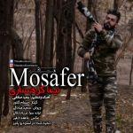 کاور آهنگ Nima Koohsari - Mosafer