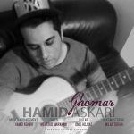 کاور آهنگ Hamid Askari - Ghomar