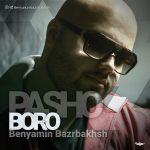 Benyamin Bazrbakhsh - Pasho Boro
