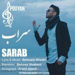 کاور آهنگ Pouyan - Sarab