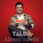 کاور آهنگ Alireza Talischi - Yalda