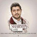 Sharmin - Lamse Dastat