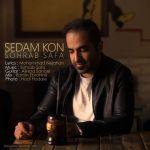کاور آهنگ Sohrab Safa - Sedam Kon