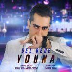 Youna - Del Bede