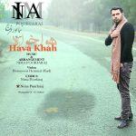 Nima Poorfaraj - Hava Khah