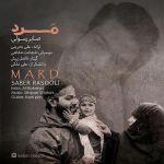 Saber Rasooli - Mard