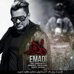 کاور آهنگ Emad - Delavar