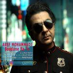 Aref Mohammadi - Boodane Ba To