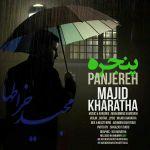 کاور آهنگ Majid Kharatha - Panjereh