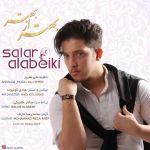 Salar Alabeiki - Behtar Az Behtar