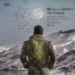 Ali Etemad - Balloon