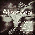 Farid Tabakhian - Afsordegi