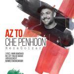 کاور آهنگ Mohammadreza Golzar - Az To Che Penhoon