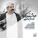 کاور آهنگ Behnam Bani - Ashegham Karde