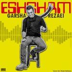 کاور آهنگ Garsha Rezaei - Eshgham