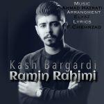 کاور آهنگ Ramin Rahimi - Kash Bargardi