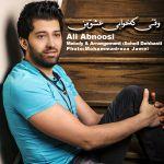 کاور آهنگ Ali Abnoosi - Vaghti Ke Khabi Eshghe Man