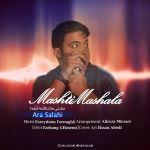 کاور آهنگ Ara Salahi - Mashti Mashallah