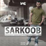 کاور آهنگ Yas - Sarkoob